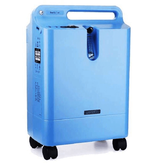 Oxygen Concentrator Price in Pakistan